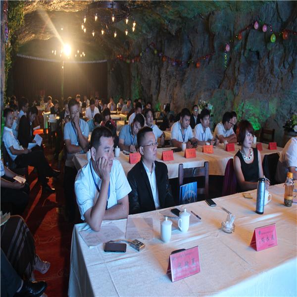 山东富沃德电力庆祝公司成立十周年年会